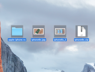 How to quickly create a folder and put these objects in OS X