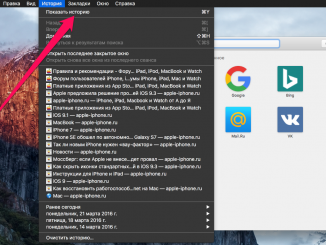 How to remove certain pages from Safari browser history on Mac