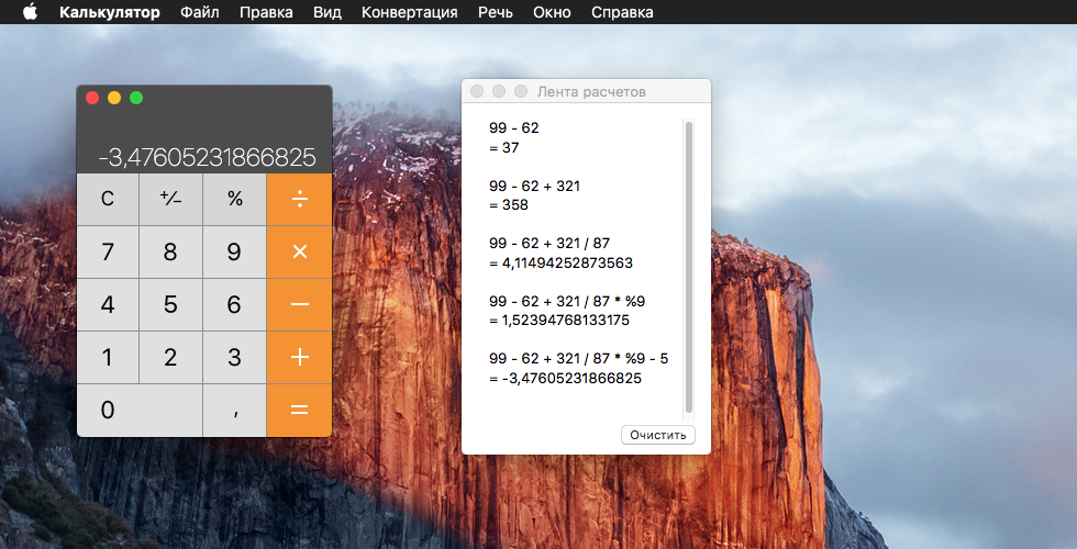 How to see the history of calculations in the Calculator on the Mac